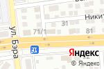 Схема проезда до компании Zuma в Астрахани