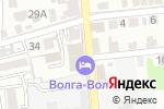 Схема проезда до компании Король и Королева в Астрахани