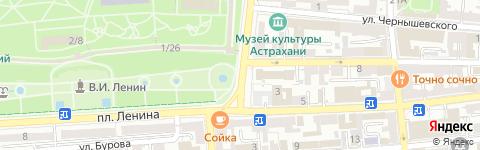 РФ 305029 Курская область г. Курск ул. Карла Маркса 59А оф.50А