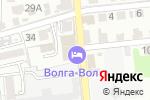Схема проезда до компании Волга-Волга в Астрахани