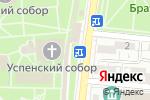 Схема проезда до компании Астраханский сувенир в Астрахани
