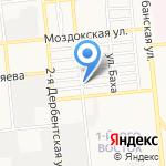 Сириус на карте Астрахани