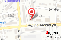 Схема проезда до компании Фреш фуд в Астрахани