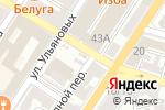 Схема проезда до компании Киви в Астрахани