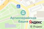 Схема проезда до компании Астраханский Кремль в Астрахани