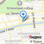 Астра на карте Астрахани