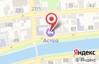 Схема проезда до компании FL-SCHOOL в Астрахани