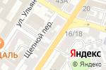 Схема проезда до компании Магазин исландского трикотажа в Астрахани