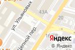 Схема проезда до компании Общественная приемная депутата Тарасюк В.М. в Астрахани