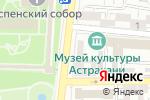 Схема проезда до компании Букет-бутик в Астрахани