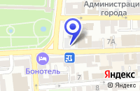 Схема проезда до компании АСТРИНТУР ТК в Астрахане