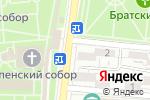 Схема проезда до компании Каспийские деликатесы в Астрахани
