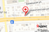 Схема проезда до компании Олимп в Астрахани