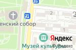Схема проезда до компании Центральная коллегия адвокатов Астраханской области в Астрахани