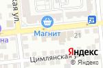 Схема проезда до компании АБГ-АВТО в Астрахани