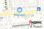 Схема проезда до компании Столовая №27 в Астрахани