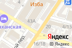 Схема проезда до компании ЮТА в Астрахани