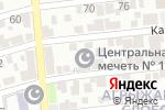 Схема проезда до компании Мечеть №1 в Астрахани