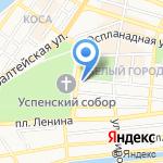 Coral travel на карте Астрахани