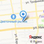 Федерация водного поло на карте Астрахани