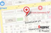 Схема проезда до компании Федерация водного поло в Астрахани