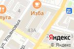 Схема проезда до компании Стимул в Астрахани