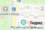 Схема проезда до компании Министерство штемпельной продукции в Астрахани