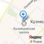 Кузнецовская средняя общеобразовательная школа на карте Йошкар-Олы