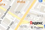 Схема проезда до компании Ателье по пошиву и ремонту одежды в Астрахани