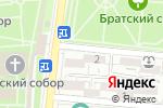 Схема проезда до компании Coral travel в Астрахани