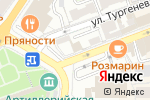 Схема проезда до компании Bingo Вoom в Астрахани