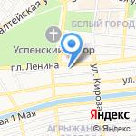 Собрание на карте Астрахани