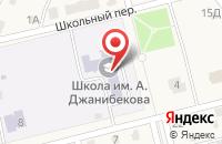 Схема проезда до компании Средняя общеобразовательная школа им. А. Джанибекова в Растопуловке