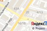 Схема проезда до компании Шевро в Астрахани