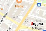 Схема проезда до компании THE ONE в Астрахани