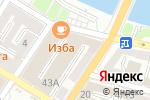 Схема проезда до компании Алтын в Астрахани