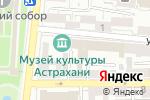 Схема проезда до компании Декор в Астрахани