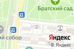 Схема проезда до компании Такт в Астрахани