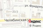 Схема проезда до компании Советский районный отдел судебных приставов г. Астрахани в Астрахани