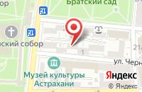 Схема проезда до компании Fantasy в Астрахани