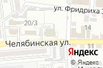 Схема проезда до компании Меркуша в Астрахани