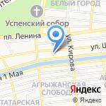 Веснушка на карте Астрахани