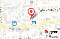 Схема проезда до компании UNIQUE в Астрахани
