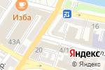 Схема проезда до компании Приволжские Пруды в Астрахани