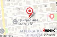 Схема проезда до компании Ассорти в Астрахани