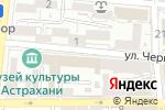 Схема проезда до компании Финансово-казначейское управление в Астрахани