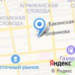 Центр юридических услуг на карте Астрахани