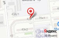 Схема проезда до компании Исток в Астрахани