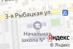 Схема проезда до компании Начальная общеобразовательная школа №19 в Астрахани