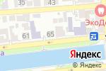 Схема проезда до компании Велла в Астрахани